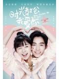 CHH1000 : ซีรี่ย์จีน Time Teaches Me to Love (ซับไทย) DVD 3 แผ่น