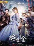 CHH1002 : ซีรี่ย์จีน Unique Lady (ซับไทย) DVD 6 แผ่น