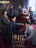 CHH1004 : ซีรี่ย์จีน Detective L หลิวเฟย ยอดนักสืบ (ซับไทย) DVD 3 แผ่น