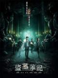 CHH1005 : ซีรี่ย์จีน The Lost Tomb ล่าขุมทรัพย์ปริศนา + ตอนพิเศษ (พากย์ไทย) DVD 3 แผ่น