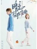 CHH1020 : ซีรี่ย์จีน Unrequited love (ซับไทย) DVD 4 แผ่น