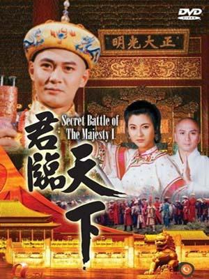 CH318 : ซีรี่ย์จีน ศึกสายเลือด ภาคพิเศษ (พากย์ไทย) DVD 5 แผ่น