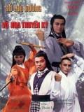 CH629 : ซีรี่ย์จีน ชอลิ้วเฮียง ตอน บุปผาพญายม (พากย์ไทย) DVD 2 แผ่น