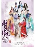 CH838 : ยอดหญิงปันชู Ban Shu Legend (พากย์ไทย) DVD 9 แผ่น