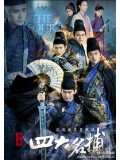 CH840 : The Four / 4 พยัคฆ์ มือปราบพญายม (2015) (พากย์ไทย) DVD 9 แผ่น