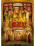 CH842 : เพลิงรัก แรงริษยา War Of Desire (พากย์ไทย) DVD 8 แผ่น