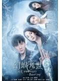 CH843 : Ice Fantasy Destiny (2017) (ซับไทย) DVD 3 แผ่น