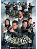 CH845 : Sniper Standoff หักเหลี่ยมเจาะกะโหลก (พากย์ไทย) DVD 5 แผ่น