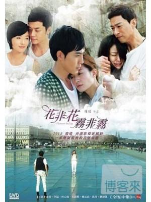 CH850 : Flowers in Fog ดอกไม้ในม่านหมอก (พากย์ไทย) DVD 10 แผ่น