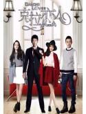 CH856 : Diamond Lover กะรัตรัก (พากย์ไทย) DVD 7 แผ่น
