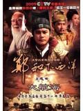 CH861 : ซำปอกง Zheng He Xia Xi Yang (พากย์ไทย) DVD 12 แผ่น