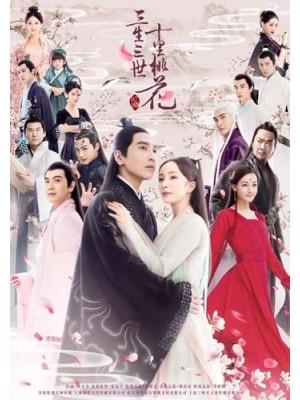 CH863 : The Eternal Love (ซับไทย) DVD 5 แผ่น