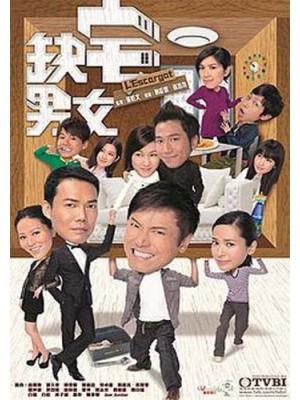 CH866 : ปมชีวิตขีดชะตารัก L Escargot (พากย์ไทย) DVD 6 แผ่น