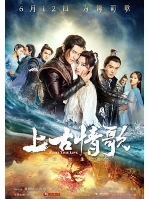 CH872 : A Life Time Love (ซับไทย) DVD 7 แผ่น
