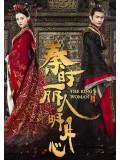 CH874 : The King's Woman (ซับไทย) DVD 8 แผ่น