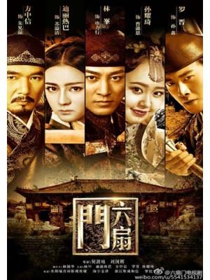 CH877 : The Door ลิ่วซ่านเหมิน สำนักพิทักษ์คุณธรรม (พากย์ไทย) DVD 8 แผ่น