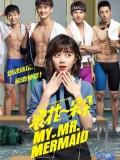 CH882 : My Mr. Mermaid (ซับไทย) DVD 6 แผ่น