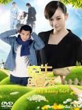 CH892 : My Sassy Girl (Chinese) (ซับไทย) DVD 4 แผ่น