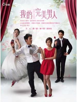 CH900 : Who's The One รักนี้เกินพิกัด (พากย์ไทย) DVD 4 แผ่น