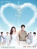 CH902 : I Cannot Hug You 1 (ซับไทย) DVD 4 แผ่น