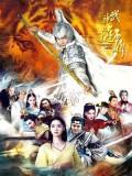 CH904 : God of War Zhao Yun จูล่ง เทพเจ้าแห่งสงคราม (พากย์ไทย) DVD 12 แผ่น