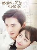 CH905 : Love O2O ยิ้มนี้โลกละลาย (พากย์ไทย) DVD 6 แผ่น