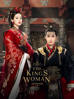 CH915 : The King's Woman เล่ห์รักบัลลังก์เลือด (พากย์ไทย) DVD 10 แผ่น