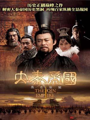 CH916 : จิ๋นซีฮ้องเต้ องค์จักรพรรดิผู้พิชิต The Qin Empire (พากย์ไทย) DVD 8 แผ่น