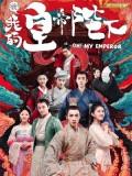 CH923 : Oh! My Emperor (ซับไทย) DVD 5 แผ่น
