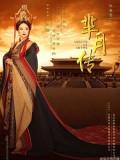 CH926 : หมี่เยี่ย จอมนางเหนือมังกร The Legend of Mi Yue (พากย์ไทย) DVD 16 แผ่น