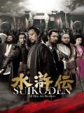 CH929 : 108 ผู้ยิ่งใหญ่เขาเหลียงซาน All Men are Brothers (พากย์ไทย) DVD 17 แผ่น