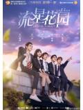 CH931 : Meteor Garden (2018) (ซับไทย) DVD 8 แผ่น