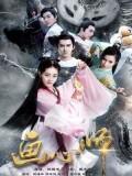 CH932 : ซีรี่ย์จีน Hua Xin Shi ฮวาซินซือ (ซับไทย) DVD 5 แผ่น