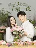 CH933 : ซีรี่ย์จีน Sweet Dreams (ซับไทย) DVD 8 แผ่น