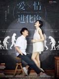 CH935 : ซีรี่ย์จีน The Evolution of Our Love (ซับไทย) DVD 8 แผ่น