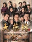 CH937 : ซีรี่ย์จีน All That is Bitter is Sweet ยอดคนเภสัชกร (พากย์ไทย) DVD 6 แผ่น