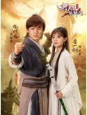 CH943 : ซีรี่ย์จีน The Legend of the Condor Heroes มังกรหยก (2017) (พากย์ไทย) DVD 10 แผ่น