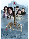 CH952 : ซีรี่ย์จีน มังกรทลายฟ้า Ode to Gallantry (พากย์ไทย) DVD 6 แผ่น