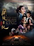CH954 : ซีรี่ย์จีน ศึกรักลิขิตสวรรค์ Princess of Lanling King (พากย์ไทย) DVD 9 แผ่น