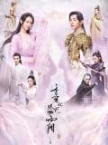CH957 : ซีรี่ย์จีน Ashes of Love (ซับไทย) DVD 10 แผ่น