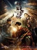 CH959 : ซีรี่ย์จีน นักล่าสุสานต้องสาป Candle In The Tomb (พากย์ไทย) DVD 3 แผ่น