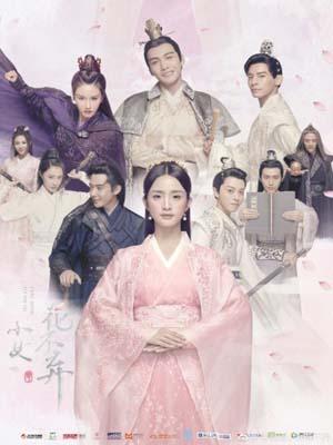 CH971 : ซีรี่ย์จีน I Will Never Let You Go (ซับไทย) DVD 10 แผ่น