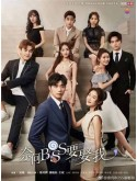 CH972 : ซีรี่ย์จีน Well Intended Love (BOSS 2019) (ซับไทย) DVD 5 แผ่น