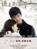 CH973 : ซีรี่ย์จีน รักสองเรา ไม่อาจลืม Remembering Lichuan (พากย์ไทย) DVD 8 แผ่น