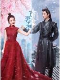 CH975 : ซีรี่ย์จีน สูตรรักซินเดอเรลล่า Cinderella Chef (พากย์ไทย) DVD 8 แผ่น
