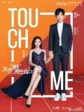 CH981 : ซีรี่ย์จีน I Cannot Hug You 2 (ซับไทย) DVD 3 แผ่น