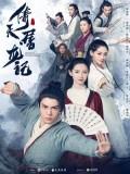 CH986 : ซีรี่ย์จีน Heavenly Sword and Dragon Slaying Sabre ดาบมังกรหยก (2019) (ซับไทย) DVD 8 แผ่น