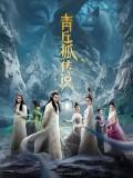 CH993 : ซีรี่ย์จีน ตำนานรักจิ้งจอกสวรรค์ Legend of Nine Tails Fox (พากย์ไทย) DVD 7 แผ่น