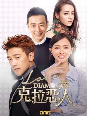 CH995 : Diamond Lover 2 (กะรัตรัก 2) (พากย์ไทย) DVD 6 แผ่น