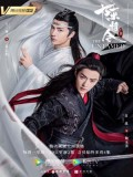 CHH1024 : ซีรี่ย์จีน The Untamed ปรมาจารย์ลัทธิมาร (2019) (ซับไทย) DVD 8 แผ่น
